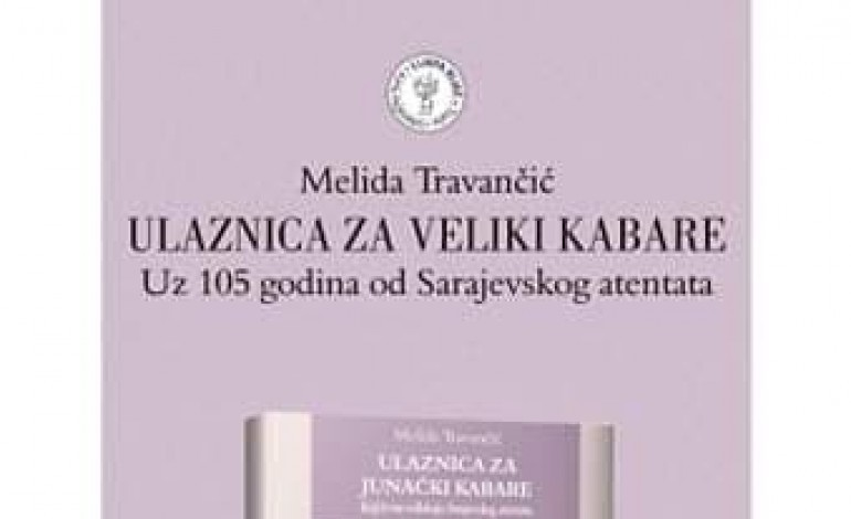 files/tesanj/melida-travancic-222.jpg